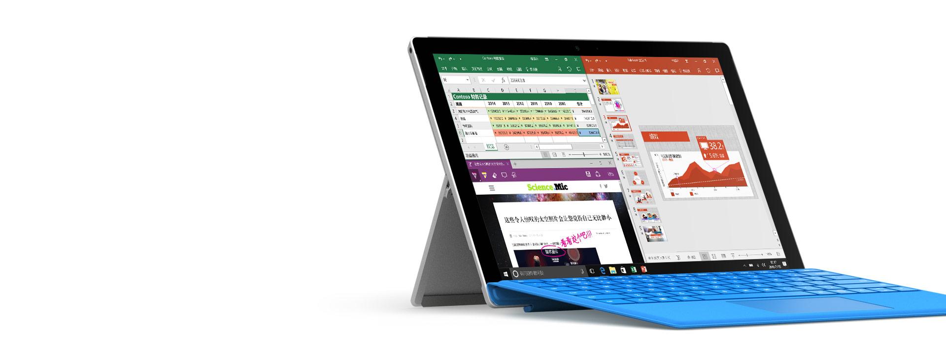 在屏幕上呈现 Office 的 Surface Pro 4