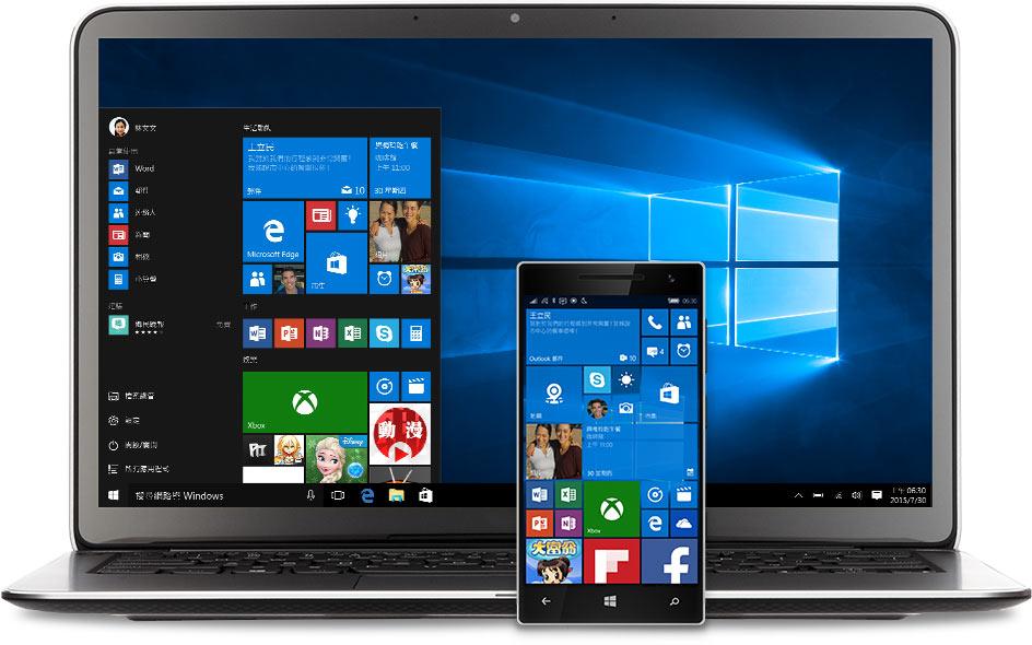 顯示 Windows 10 [開始] 功能表的筆記型電腦與手機
