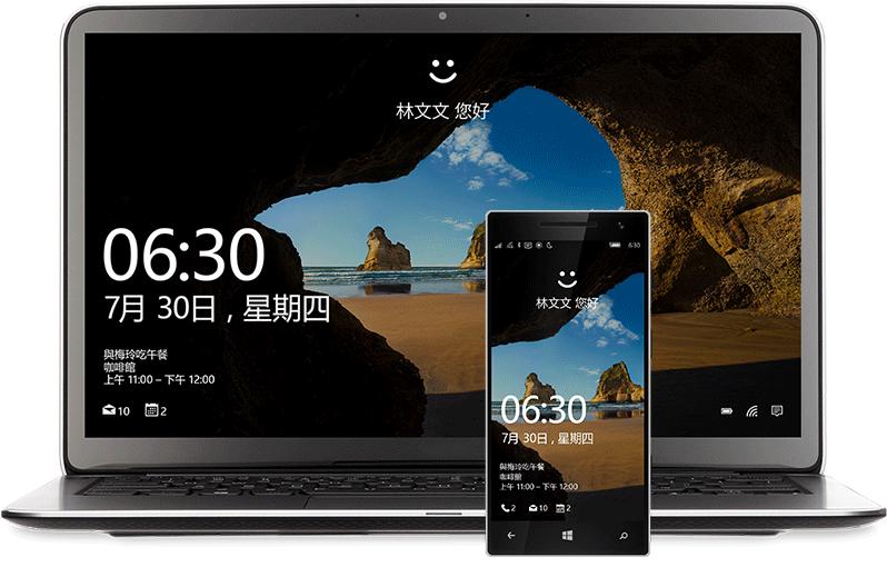 顯示器上有顯示 Windows 10 [開始] 畫面的筆記型電腦和手機。文字「Miranda Vance,您好」上方有一個笑臉